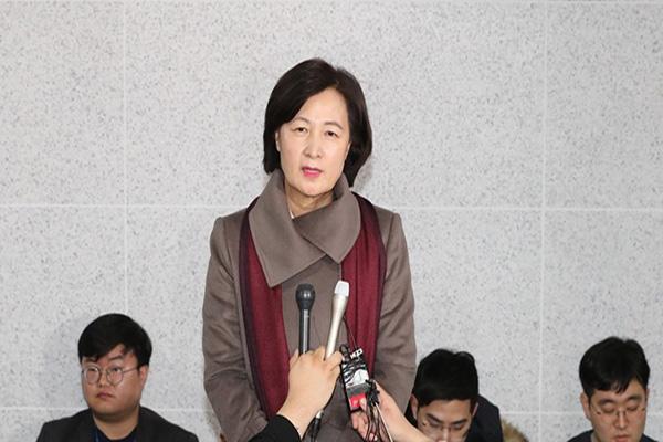 Ministre de la Justice : Choo Mi-ae prépare son audition de confirmation