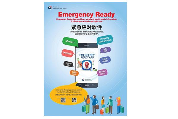 Cung cấp tin nhắn khẩn cấp về sự cố, thảm họa bằng cả tiếng Anh và tiếng Trung Quốc