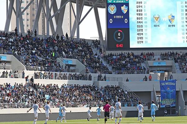 韩国足球K联赛火爆 观众人数创7年新高