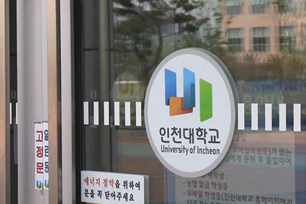 164 vietnamesische Sprachkurs-Teilnehmer in Incheon untergetaucht