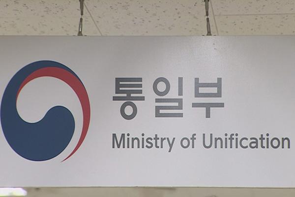 РК выделит 5 млн долларов на поддержку северокорейских матерей