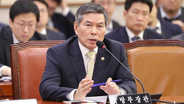 S. Korea's Defense Chief Urges N. Korea to Stop Heightening Tensions