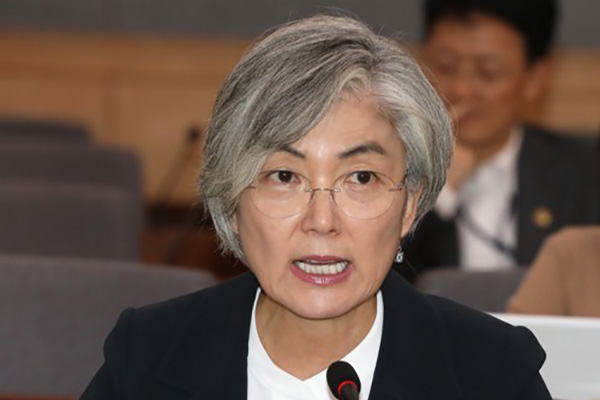 FM Kang: N. Korea's Recent Actions Do Not Help Peace Process