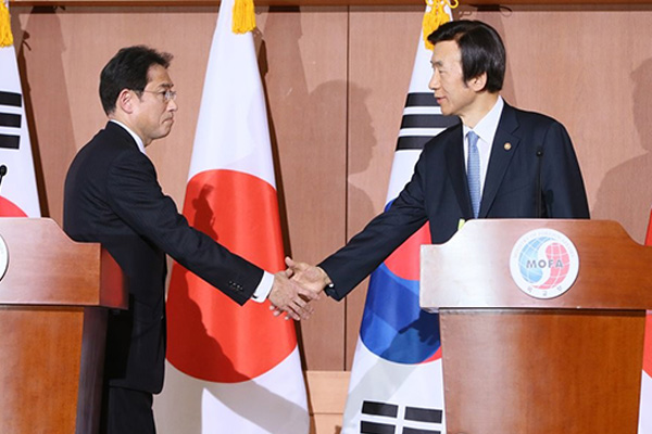 Japan Not Planning to Request Return of Remainder of One Billion Yen Donation