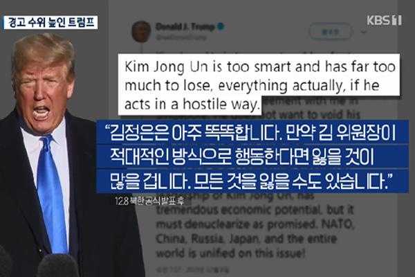 Bắc Triều Tiên lên án gay gắt phát biểu của Tổng thống Mỹ Donald Trump