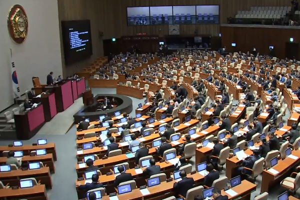 Assemblée nationale : le Minjoo et le PLC toujours divisés sur le projet de budget 2020