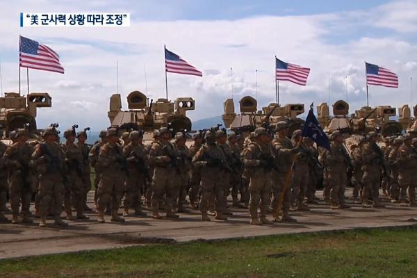 La Corée du Nord toujours dans le collimateur de l'armée américaine