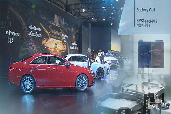 Les batteries de voiture électrique de LG et SK bénéficieront de subventions chinoises