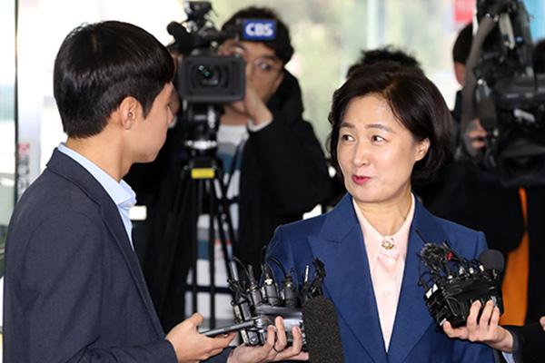 مون يخطط لطلب التصديق البرلماني على المرشحة لمنصب وزير العدل
