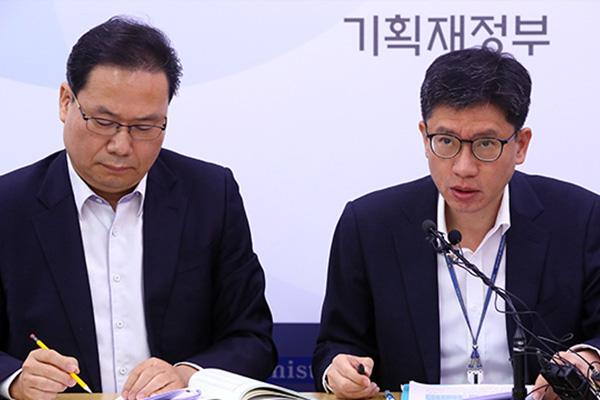 كوريا الجنوبية تسجل عجزًا غير مسبوق في الرصيد المالي الموحد حتى شهر أكتوبر
