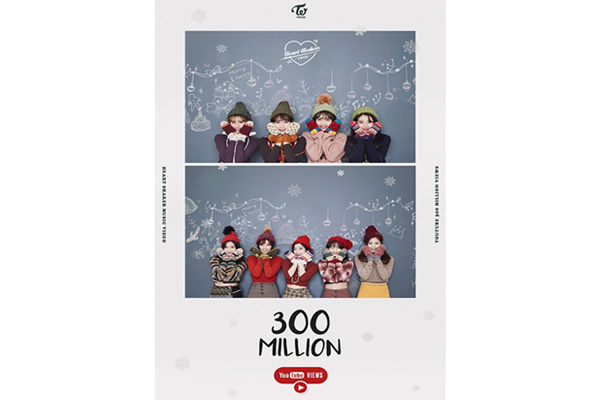 "Twice erzielt mit ""Heart Shaker"" 300 Millionen Klicks auf YouTube"