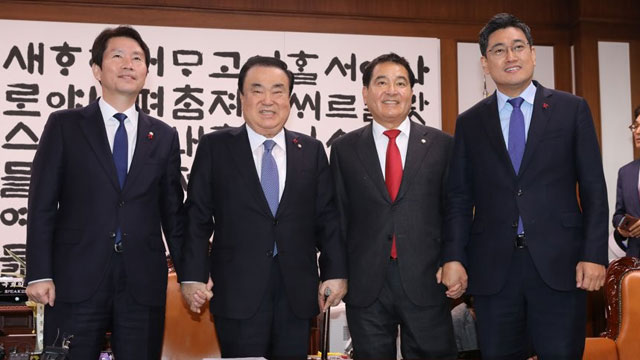 Assembly Speaker Summons Meeting with Floor Leaders of 3 Parties