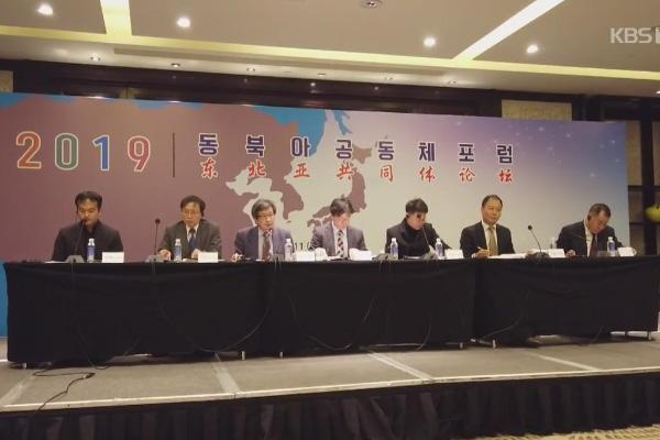 Chuyên gia Trung Quốc nhấn mạnh hợp tác liên Triều trong lĩnh vực du lịch