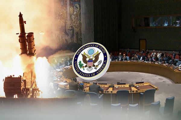 米要請の国連安保理会合 米「対北交渉で柔軟に対応」