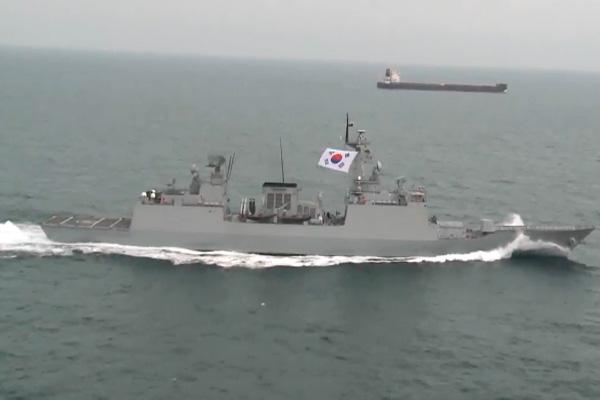 Hàn Quốc cử quan chức cấp tướng tới liên minh bảo vệ eo biển Hormuz