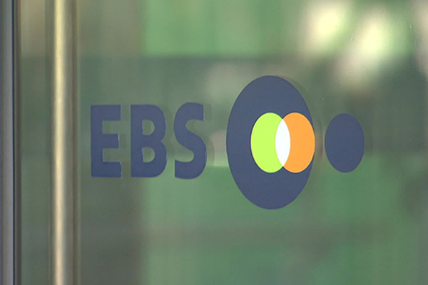 EBS Chief Apologizes for 'Boni Hani' Scandal