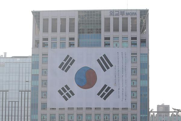 Bắc Triều Tiên chỉ trích Sách trắng ngoại giao 2019 của Hàn Quốc
