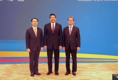 Senior Diplomats of S. Korea, China, Japan Meet Ahead of Trilateral Summit
