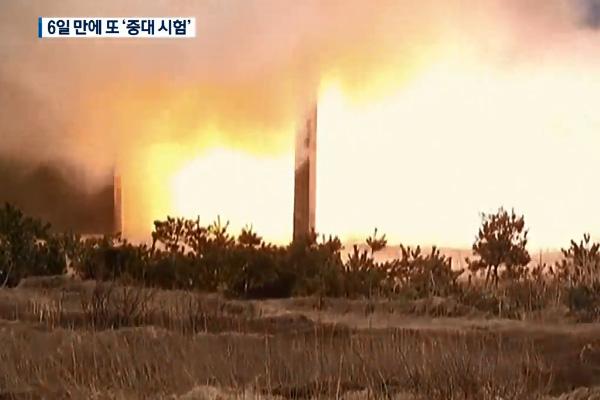 Corea del Norte presume de reforzado poder de disuasión nuclear
