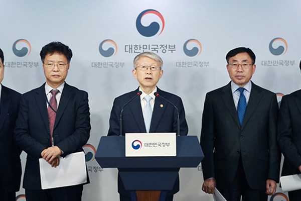 S. Korea Unveils National Strategy to Bolster AI Industry