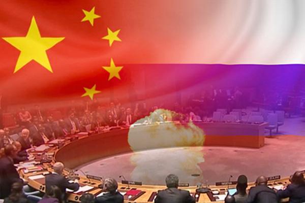 中俄向安理会提交缓和对北韩制裁决议案