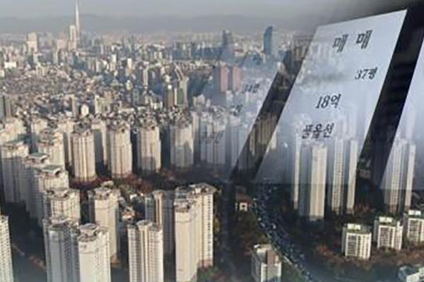 江南3区の不動産価格が下落 政府の安定化策か