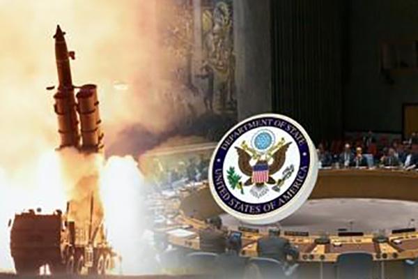 Nga và Trung Quốc đề nghị Hội đồng bảo an giảm nhẹ cấm vận với Bắc Triều Tiên