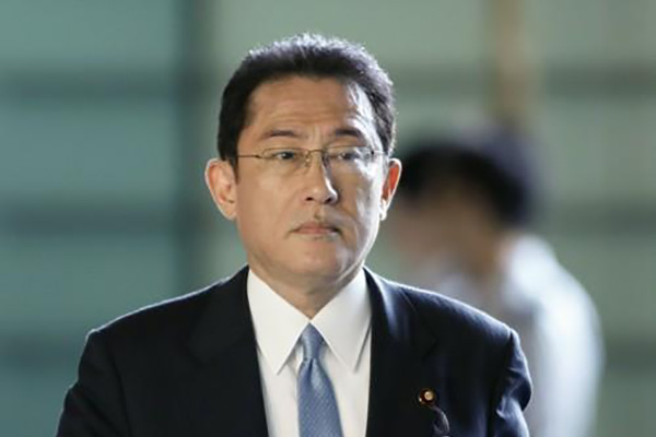 Kishida Reiterates Call for S. Korea to Resolve Forced Labor Issue