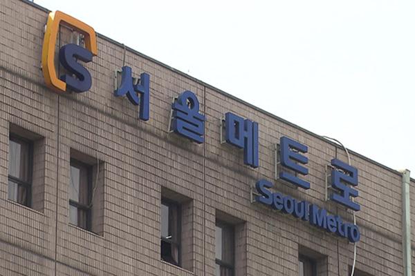 Le syndicat de Seoul Metro annule le débrayage prévu suite à un accord de dernière minute