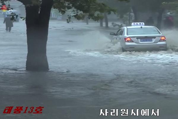 Hàn Quốc hỗ trợ hơn 2 tỷ won giúp Bắc Triều Tiên khắc phục thiệt hại lũ lụt