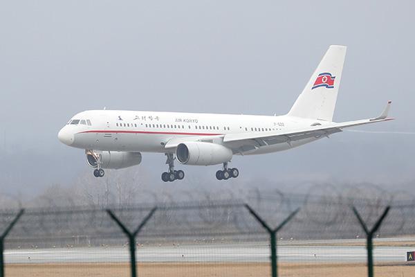 Số chuyến bay và vận tải biển quốc tế của Bắc Triều Tiên giảm mạnh