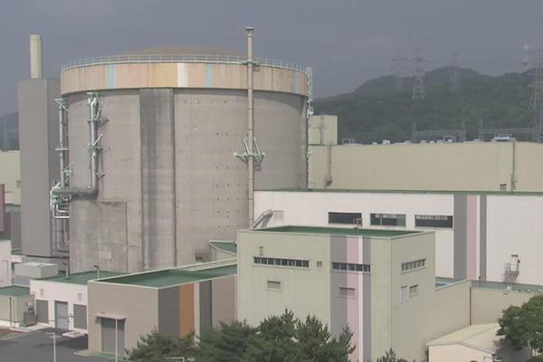 La NSCC entérine la mise à l'arrêt définitive du réacteur nucléaire Wolsong-1