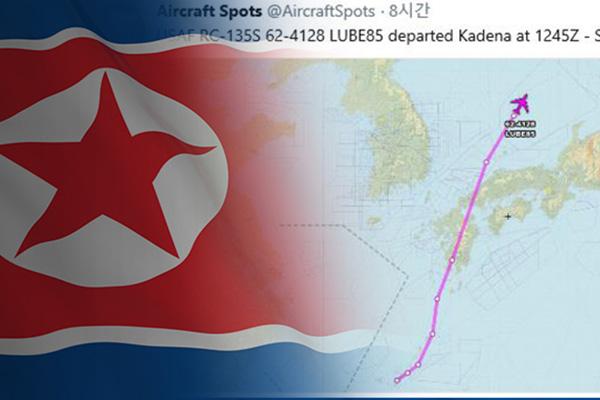 Trưởng đoàn đàm phán hạt nhân Hàn Quốc xúc tiến kế hoạch thăm Mỹ