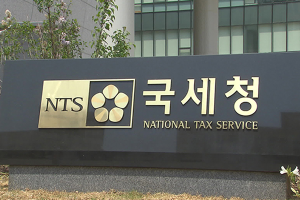Simplified Year-End Tax Settlement Filing Available Online