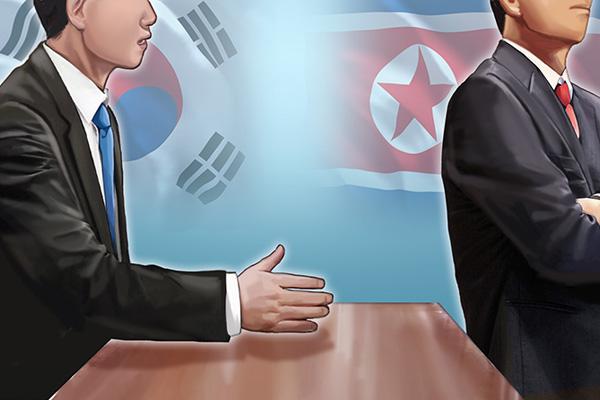 Truyền thông Bắc Triều Tiên chỉ trích quan hệ liên Triều đóng băng do Hàn Quốc quá phụ thuộc vào Mỹ