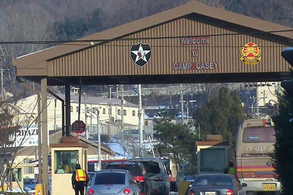 Căn cứ quân đội Mỹ tại Hàn Quốc phát sai còi