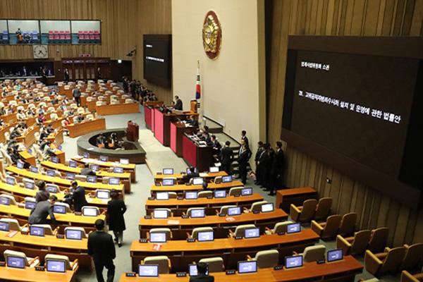 Assembly Passes Controversial Bill on Anti-Corruption Investigative Body