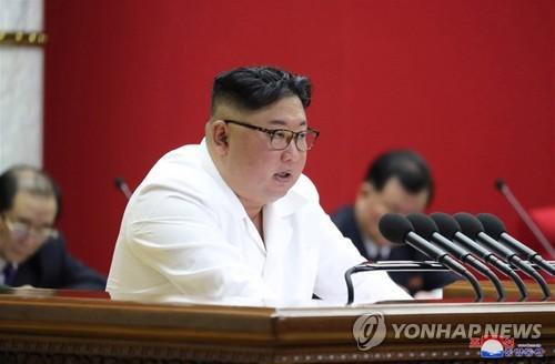 كوريا الشمالية تعقد اجتماعًا لحزبها الحاكم لمناقشة تدابير ضمان السيادة والأمن
