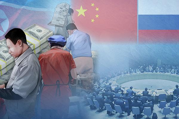 """""""Bắc Triều Tiên tỏ ý định tiếp tục gửi lao động sang Nga"""""""