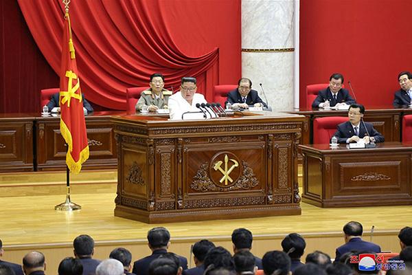 Bắc Triều Tiên tổ chức Hội nghị toàn thể Ủy ban trung ương đảng Lao động hai ngày liên tiếp
