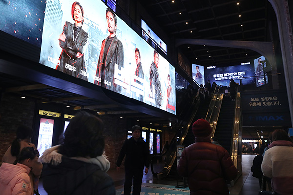 2019 registra afluencia récord de público en los cines