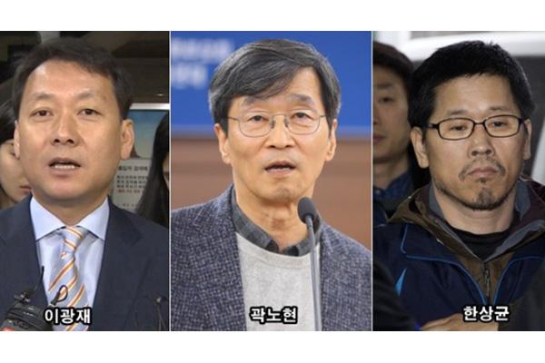 Hàn Quốc đặc xá hơn 5.000 người trong ngày cuối cùng năm 2019