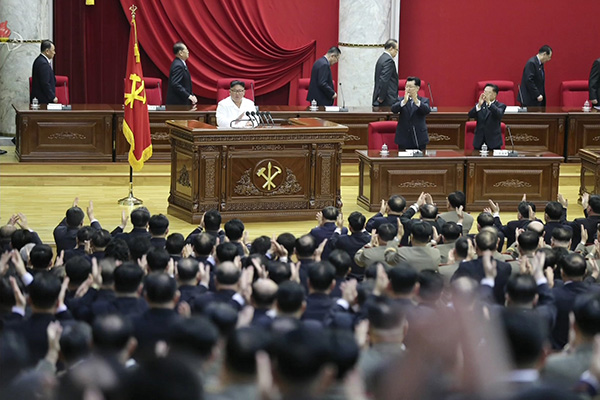 N. Korea to Hold Party Plenary Meeting This Week