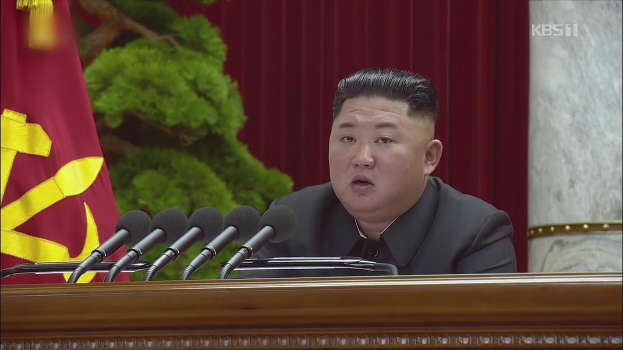 بيونغ يانغ تهدد باستئناف اختبارات الأسلحة النووية والصاروخية