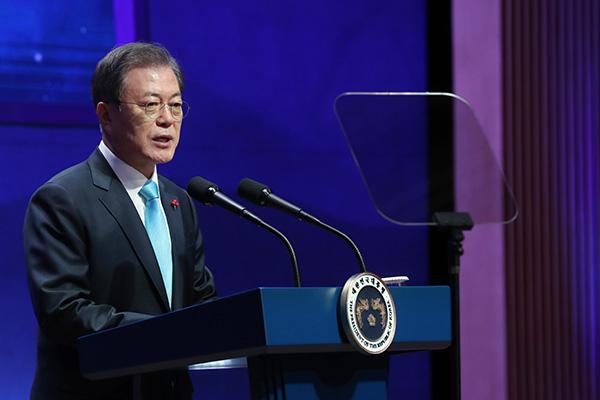 Tổng thống nhấn mạnh cải cách cơ quan quyền lực và xã hội công bằng trong năm mới