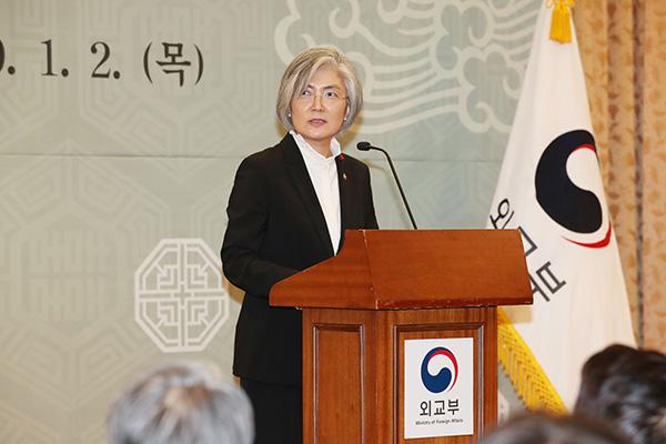 Kang Kyung-wha mise sur la reprise de l'élan du dialogue Pyongyang-Washington