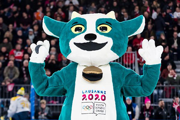 韩国3日举行2020洛桑冬青奥会代表团建团仪式