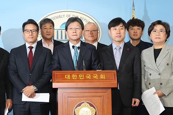 刘承旼等8位议员退党 4位部长级官员不参加国会议员选举