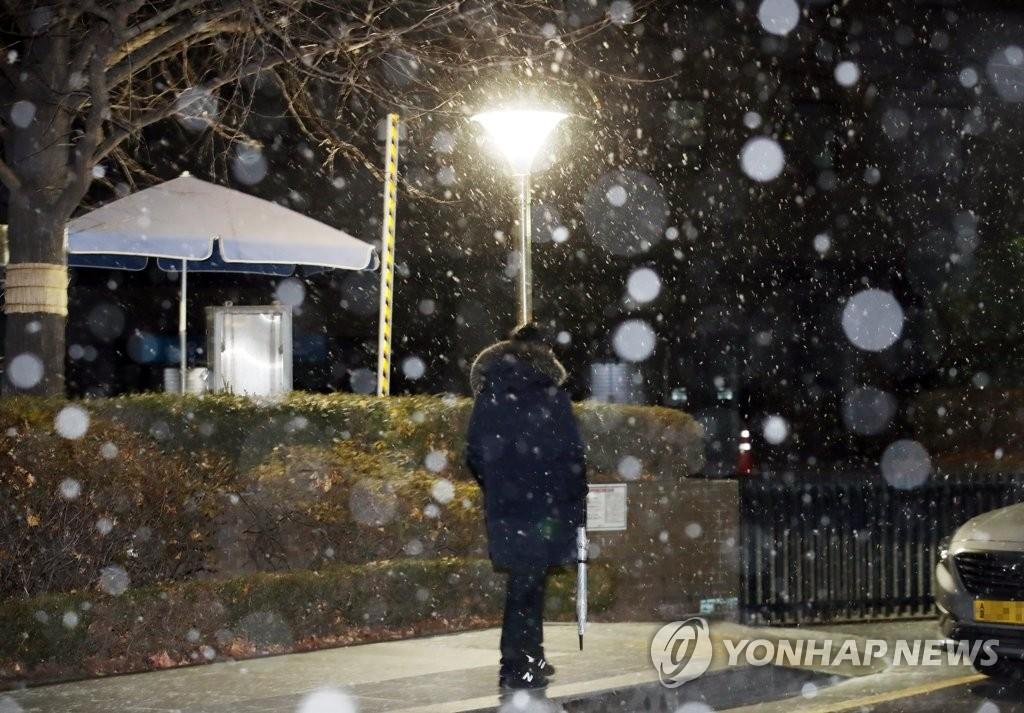 S. Korea Records Lowest-ever December Snowfall