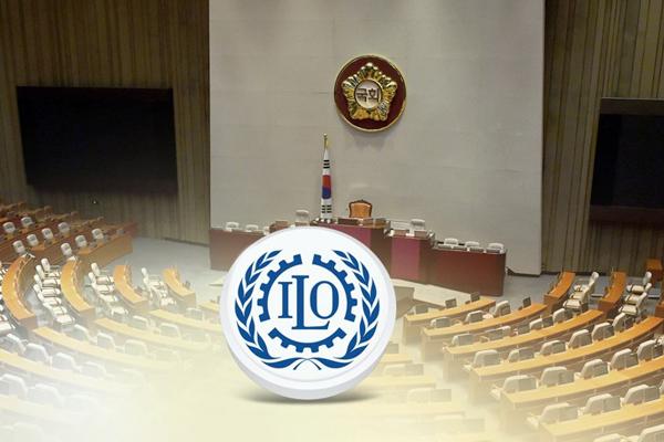 S. Korean Parliament Ratifies 3 Key ILO Conventions